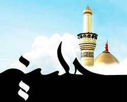 آغاز نام نویسی صدور ویزا برای زائران اربعین حسینی 97
