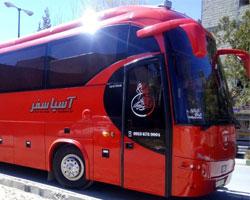 خرید بلیط اتوبوس از شرکت آسیا سفر تهران