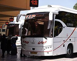 خرید آنی بلیط اتوبوس ایران پیما