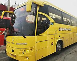 اطلاعات تکمیلی بلیط اتوبوس تهران به کرمانشاه