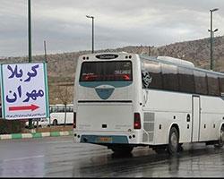 اطلاعات تکمیلی بلیط اتوبوس تهران به مهران