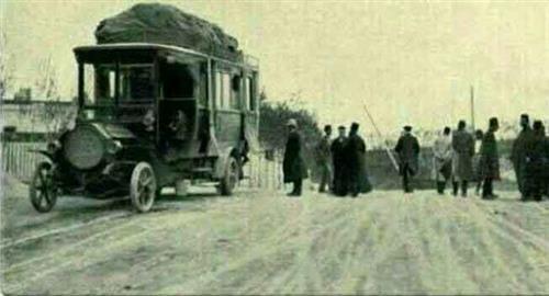 اتوبوس ایرانی