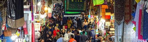 بازار بزرگ ، تهران