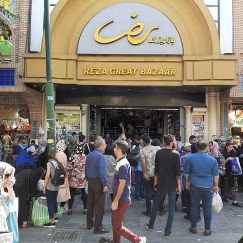 بلیط اتوبوس شیراز به مشهد