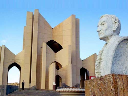 بنای یادبود مقبره الشعرای